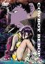 Cowboy Bebop - Die Serie - Volume 4 - Episoden 15-18 (DVD) kaufen