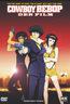 Cowboy Bebop - Der Film (DVD) kaufen