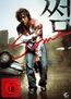 Some (DVD) kaufen