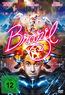 Brazil (DVD) kaufen