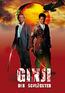Ginji der Schlächter (DVD) kaufen