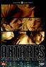 Antares (DVD) kaufen
