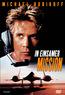 Executive Command - In einsamer Mission - Erstauflage unter dem Titel 'In einsamer Mission' (DVD) kaufen