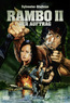Rambo 2 - FSK-16-Fassung (DVD) kaufen