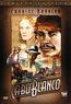 Der Schatz von Caboblanco (Blu-ray) kaufen
