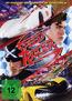 Speed Racer (DVD) kaufen