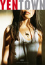 Yentown - Originalfassung mit deutschen Untertiteln (DVD) kaufen