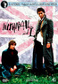 Withnail and I (DVD) kaufen
