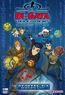 Di-Gata Defenders - Staffel 1 - Staffel 1.1 - Disc 1 - Episoden  1 - 7 (DVD) kaufen