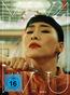 Nina Wu (DVD) kaufen
