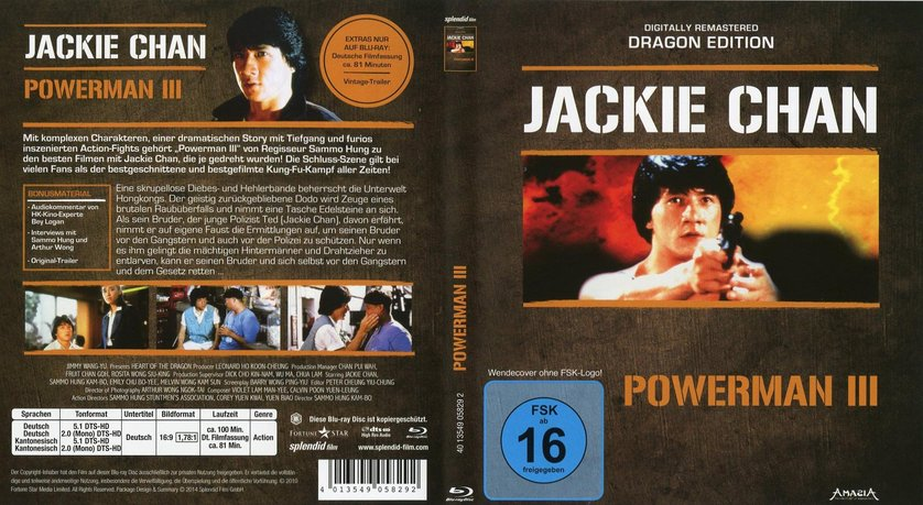 Jackie Chan Powerman 3