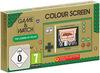 Nintendo Nintendo - Game & Watch - The Legend Of Zelda powered by EMP (Game-Zubehör)