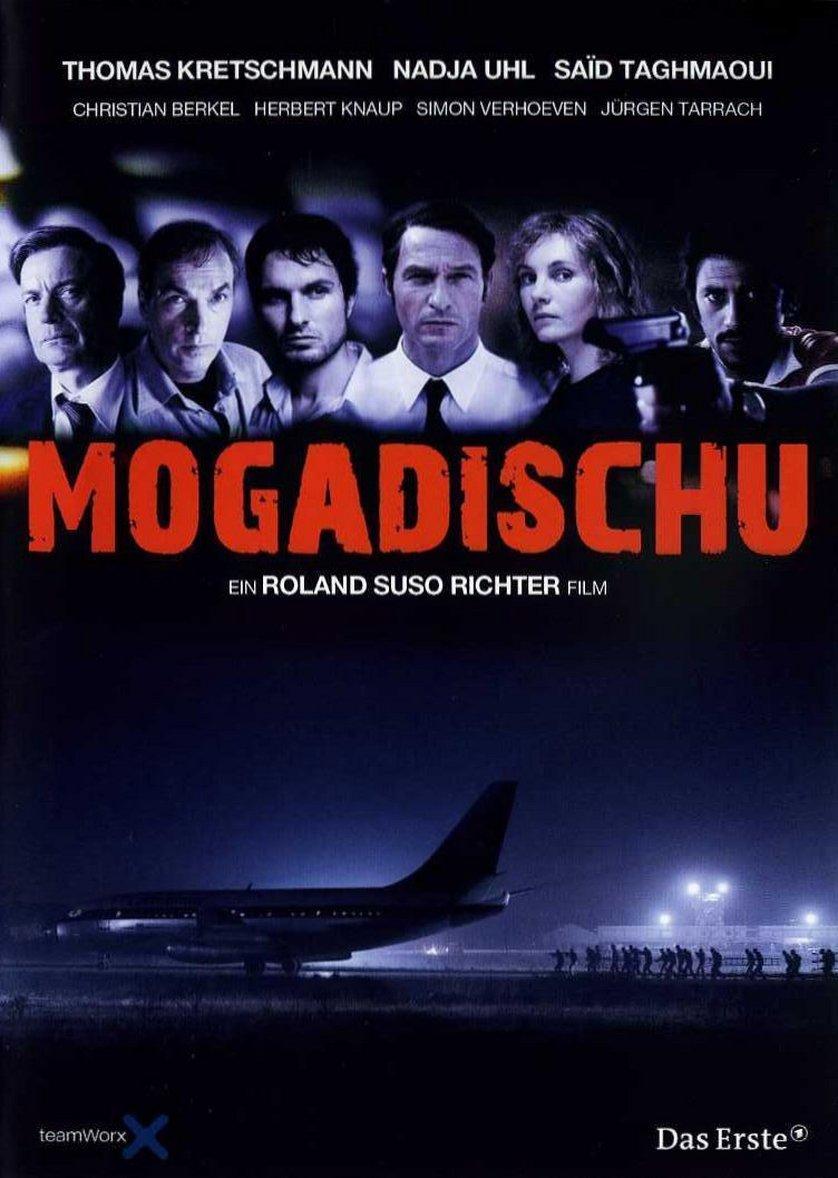 Mogadischu Film
