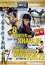 Die 8 Meister der Shaolin / Der Todestritt der gelben Katze