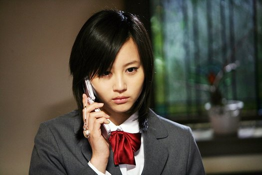 The Call 3