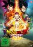 Dragonball Z - Movie 15 - Resurrection F