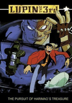 Lupin III - The Pursuit of Harimao's Treasure
