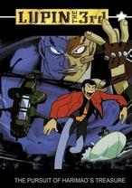 Lupin III - The Pursuit of Harimao's Treasure