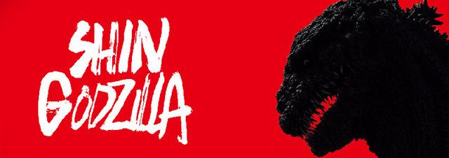 Shin Godzilla: Der König der Monster ist zurück