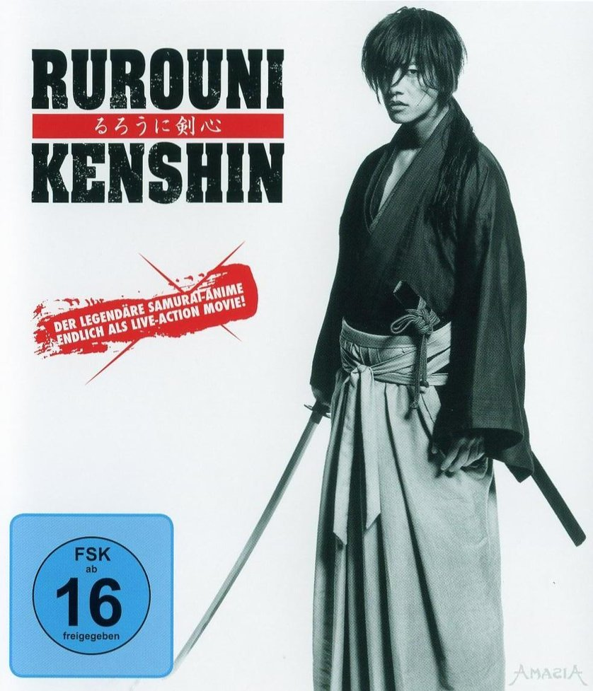 Rurouni Kenshin: DVD Oder Blu-ray Leihen