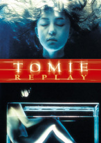Tomie 2 - Replay