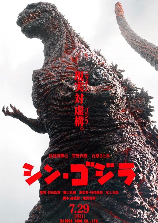 Shin Godzilla Kritik