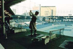 Wenders dokumentiert Tokio
