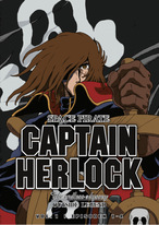 Space Pirate Captain Herlock
