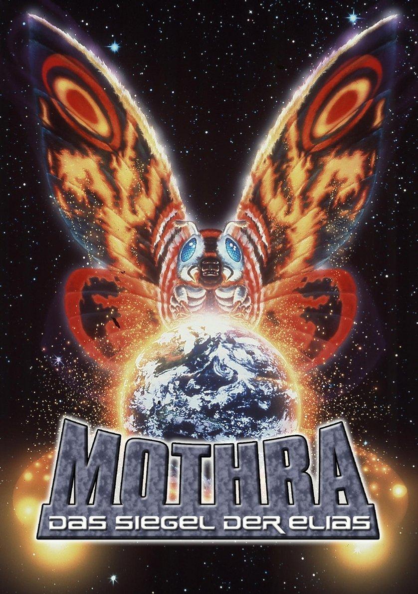 Mothra Das Siegel Der Elias