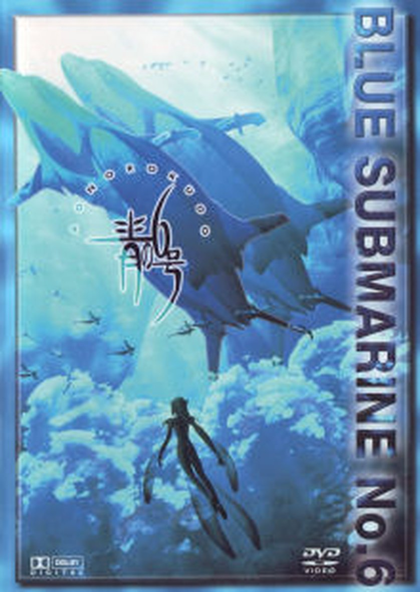 Blue Submarine No. 6 Stream Deutsch