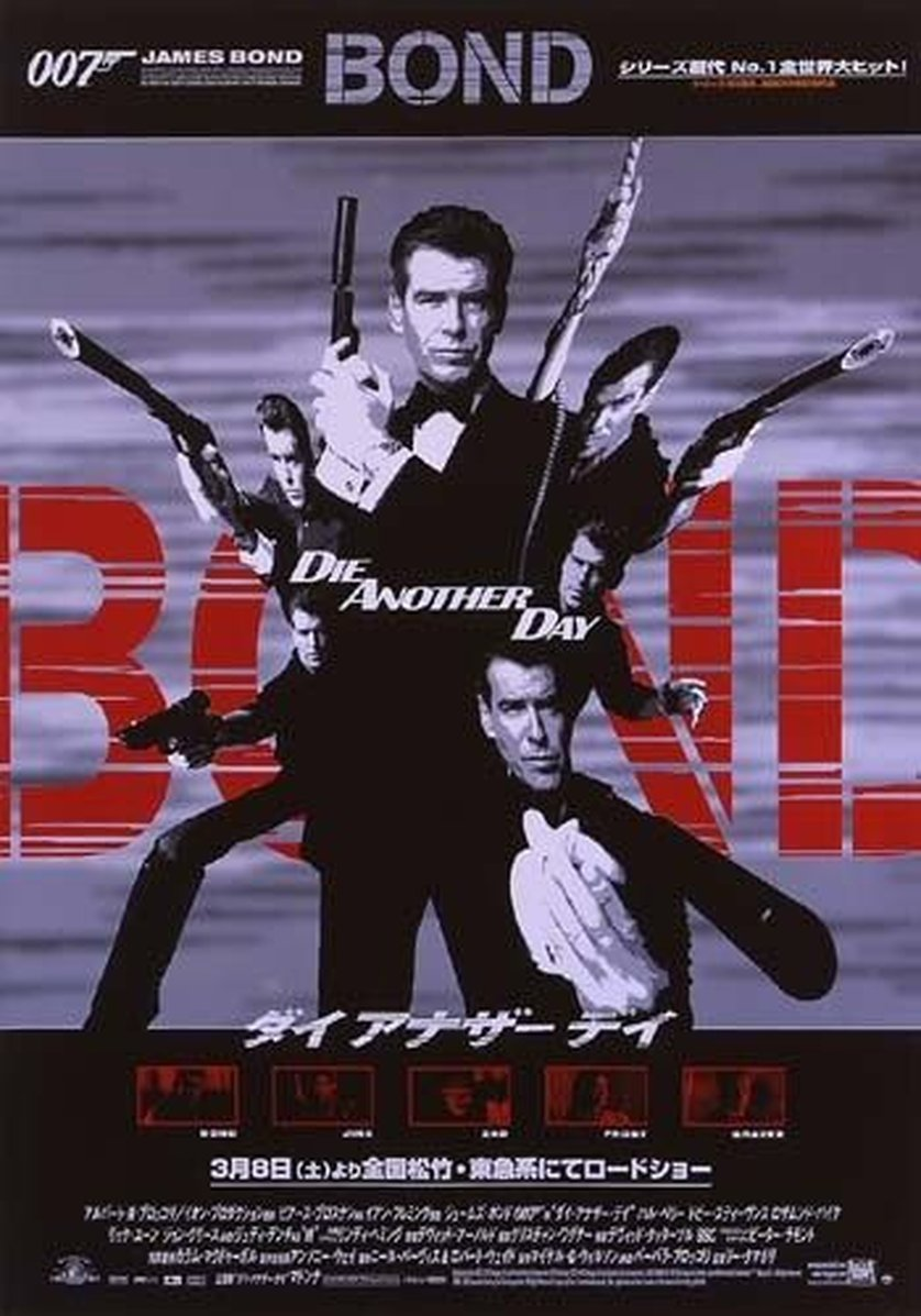 James Bond 007 Stirb An Einem Anderen Tag