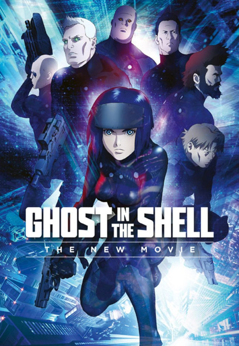 ghost in the shell fsk