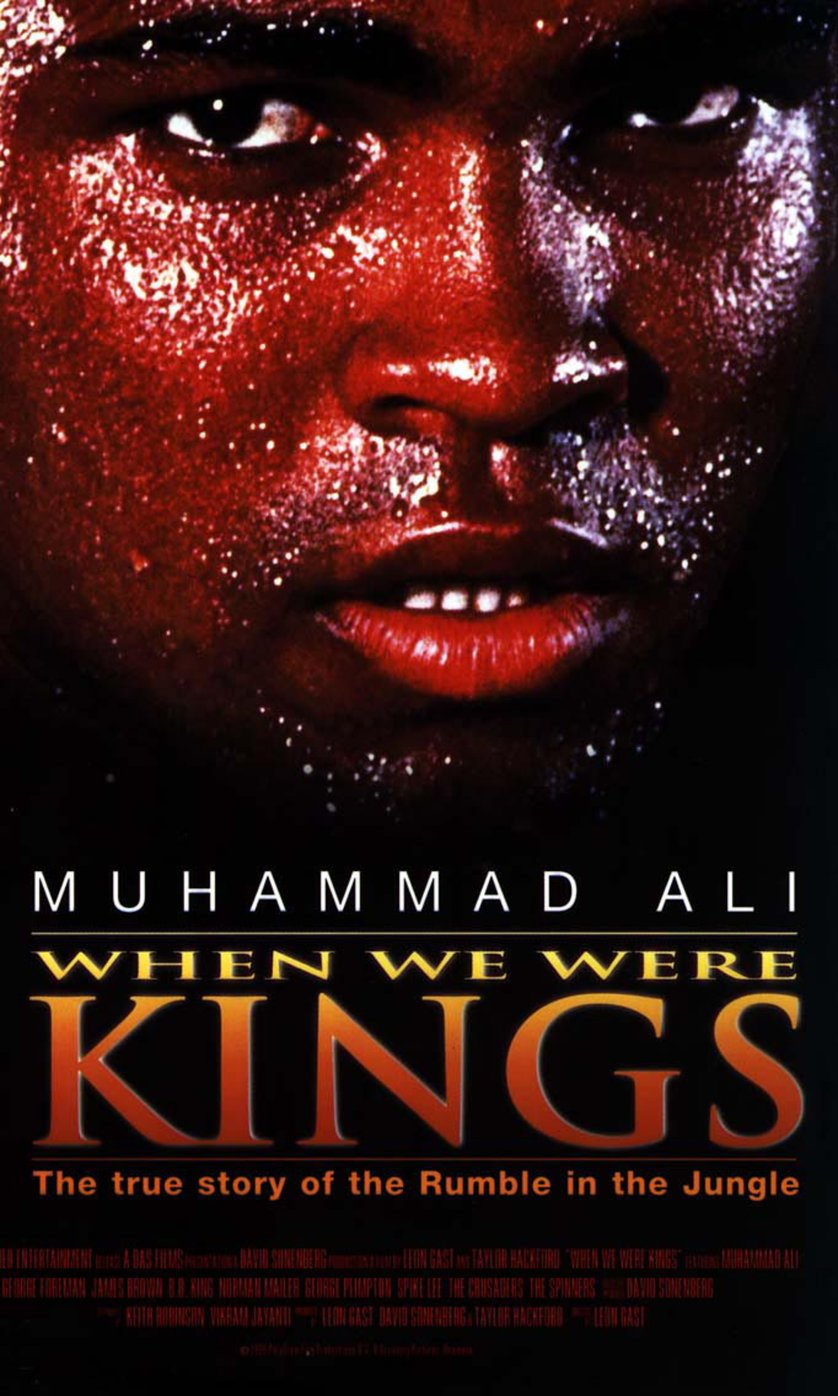 When We Were Kings: DVD Oder Blu-ray Leihen