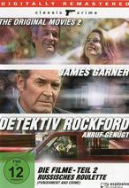 Detektiv Rockford - Russisches Roulette
