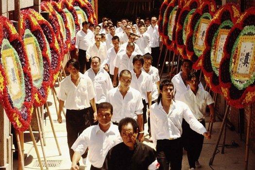 Monga - Gangs of Taipeh