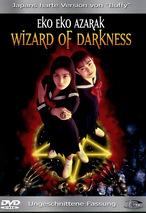 Eko Eko Azarak 1 - Wizard of Darkness