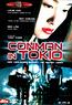 Conman in Tokyo