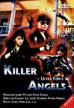 Ultra Force 1 - Killer Angels