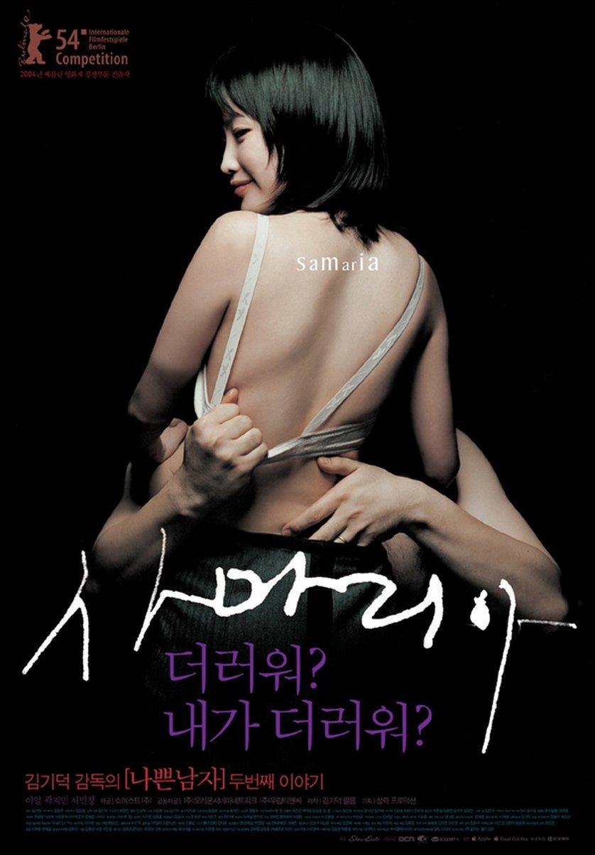 Samaria (Film)
