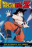 Dragonball Z - Movie 02 - Der Stärkste auf Erden