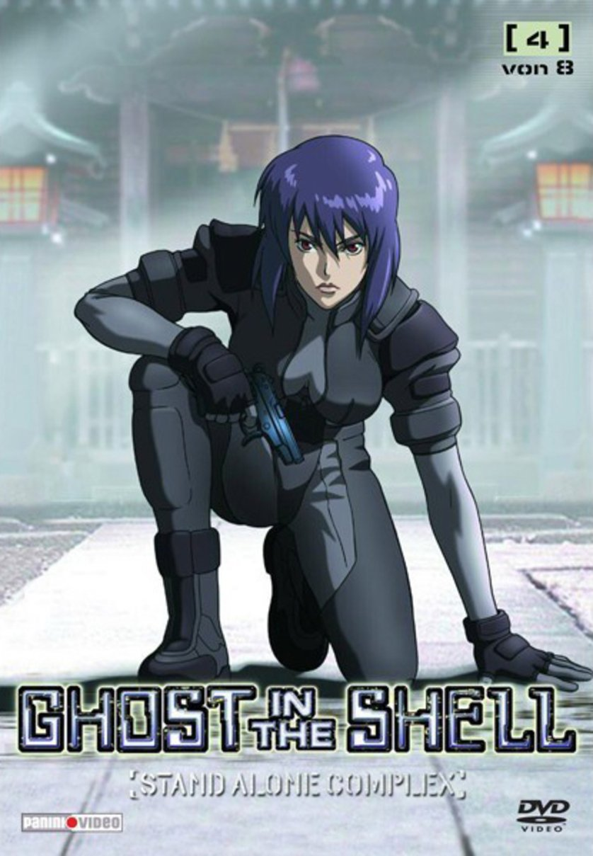 Ghost In The Shell Stand Alone Complex Stream German