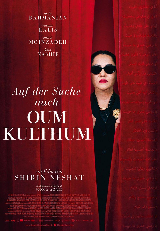 Auf der Suche nach Oum Kulthum: DVD, Blu-ray oder VoD
