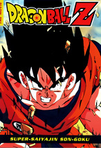 Dragonball Z - Movie 04 - Super-Saiyajin Son-Goku