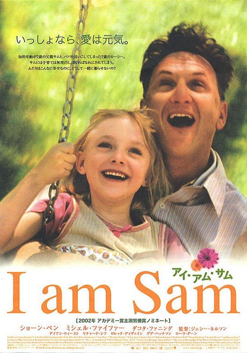 Ich Bin Sam
