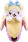 Bananya Pink Bananya Plush Figure powered by EMP (Plüschfigur)