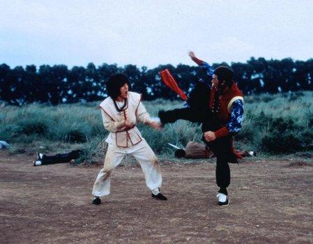 Karate Bomber