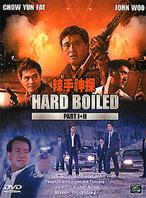 Hard-Boiled 2
