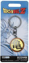 Dragon Ball Z - Kame Symbol powered by EMP (Schlüsselanhänger)