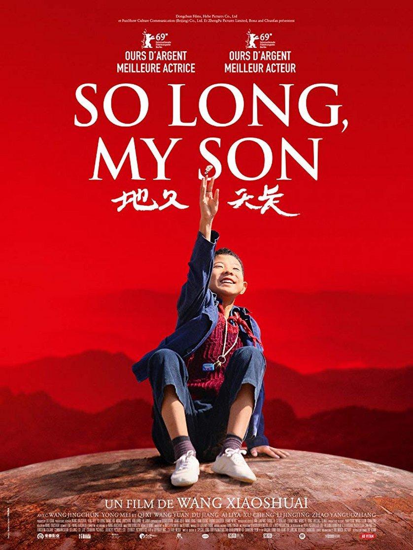 Bis dann, mein Sohn: DVD oder Blu-ray leihen - VIDEOBUSTER.de