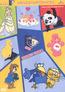 Company of Kids - Serienhits Volume 1 - Girls